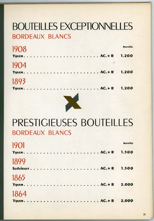1wine-list1951-16