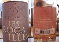 1les_rocailles_chateau_des_bertrands_labels