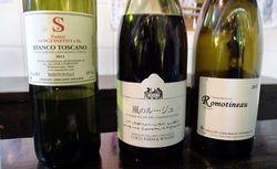 1nimosaku_tateishi_opened_natural_wines