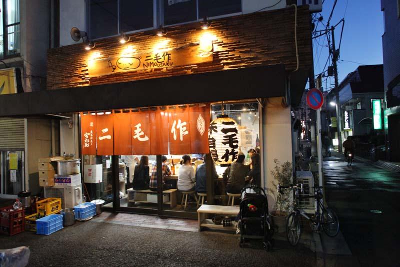 1nimousaku_tateishi_outside