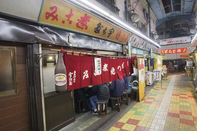 1uchida_tateishi_outside_arcade_alley