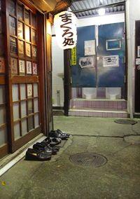 1shibuya_nonbei_yokocho_toilets