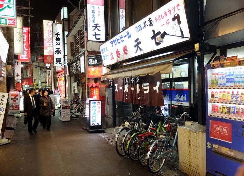 1kita-senju_tenshichi_tokyo_streetview