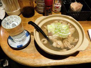 1ikebukuro_asahi_beer_dinner
