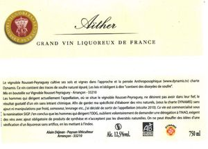 1grand_vin_liquoreux_de_france