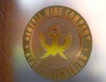 1armenia_wine_factory_logo_glass