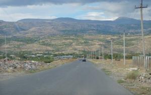 1voskevaz_region_landscape