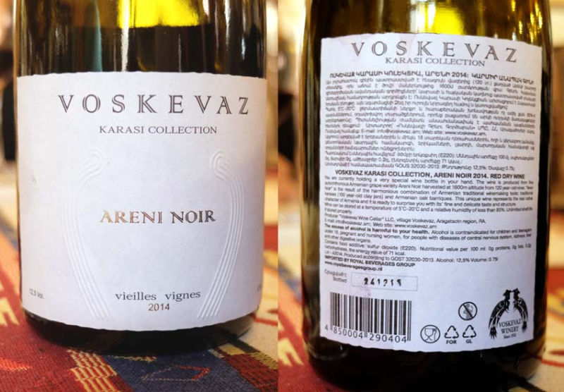 1voskevaz_areni_noir_karasi_collection