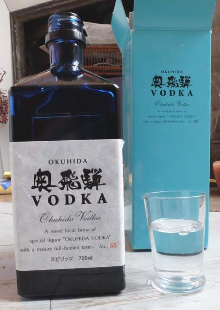 1news_okuhida_vodka