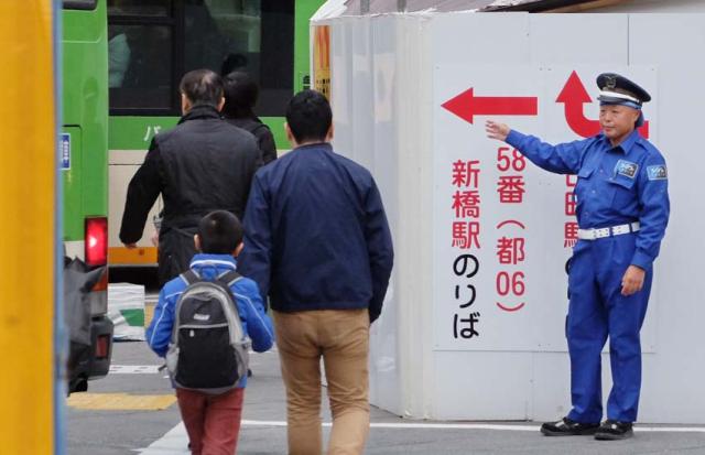 1tokyo_shibuya_red_arrows