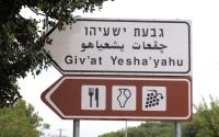 1sphera_village_sign