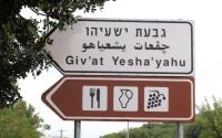 1sphera_village_sign