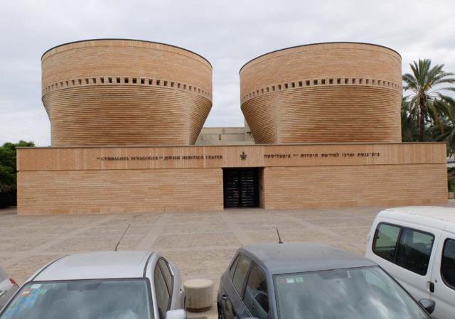 1tel_aviv_cymbalista_synagogue_university