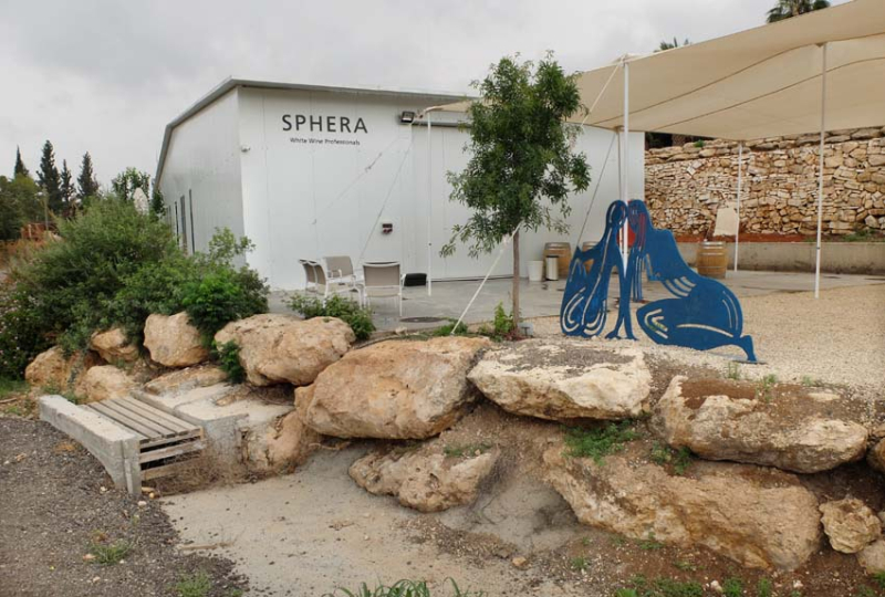 1sphera_facility_landscaping