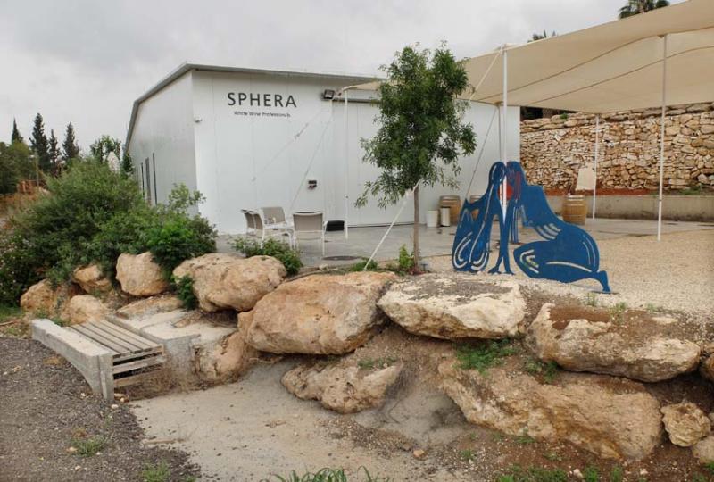 1sphera_facility_landscaping