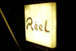 1reel_neon_sign