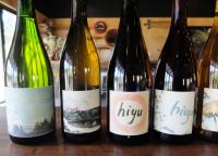 1hiyu_wine_bottle_line1