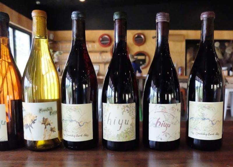 1hiyu_wine_bottle_line2