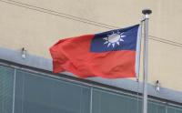1taiwan_flag
