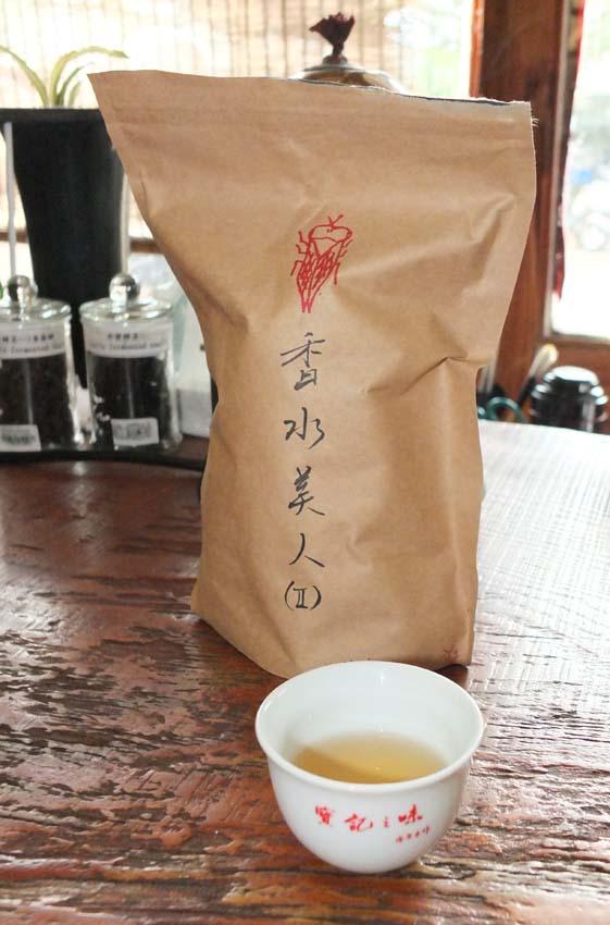 1tea_farm_tea_bag
