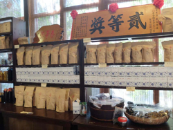 1tea_farm_bags_display
