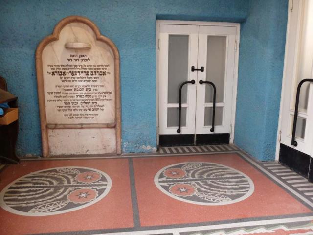 1Kazinczyzsinagoga_hall