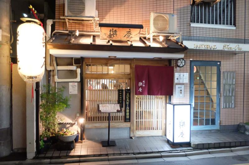 1izakaya_kyoto_street_view