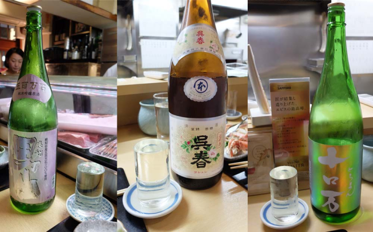 1izakaya_kyoto_sake_selection