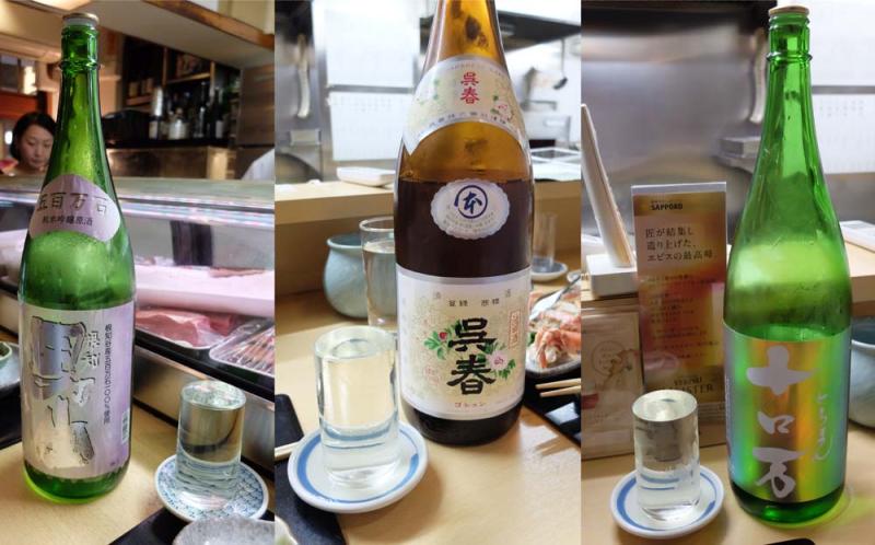 1izakaya_kyoto_sake_selection