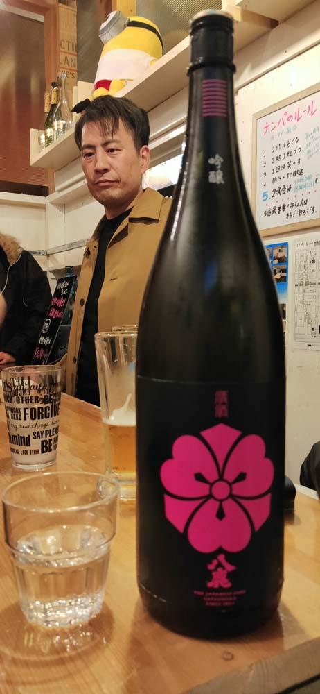 1osaka_namba_drink_all_500Y_bottle