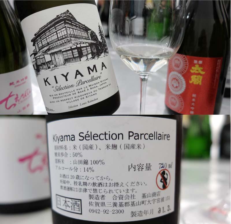 1sake_kiyama_parcellaire