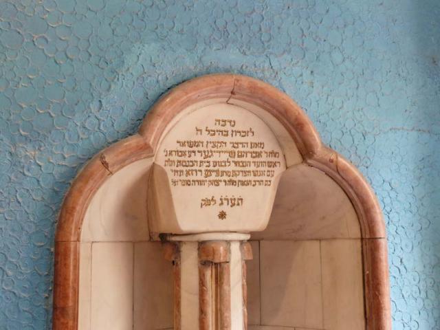 1Kazinczyzsinagoga_hall_detail