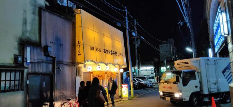 1tachinomiya_kyoto_station_street_view