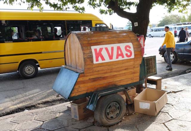 1kutaisi_kvas