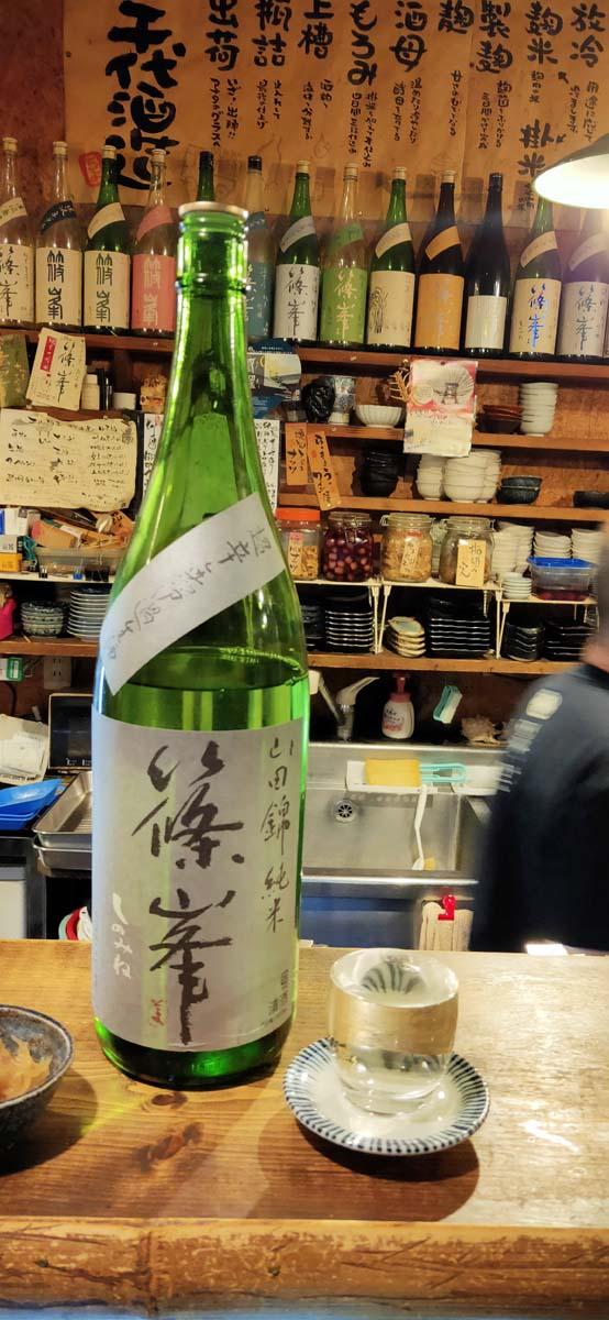 2tachinomiya_namba_kujira_sake