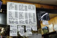 1osaka_kyobashi_tachinomiya_menu