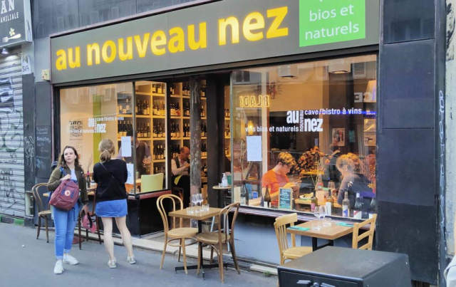 1au_nouveau_nez_street_view