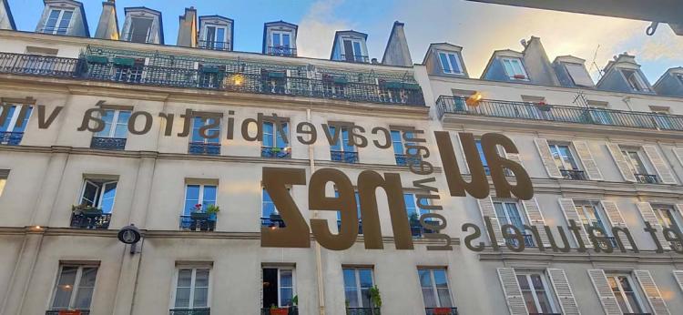 1au_nouveau_nez_paris_street