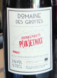 1romain_des_grottes_piketnat_label
