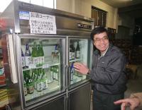 Himonoya_kawata_fragile_sakes1