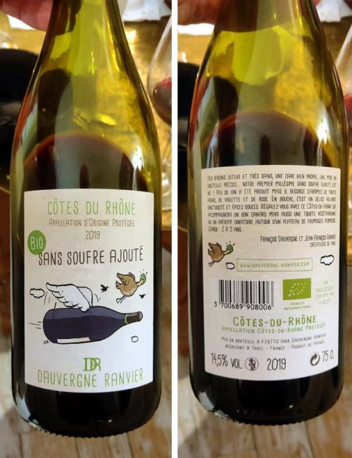 1sans_soufre_ajoute_supermarket_wine