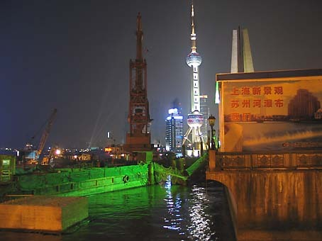 Shanghai_huangpu_lights_1