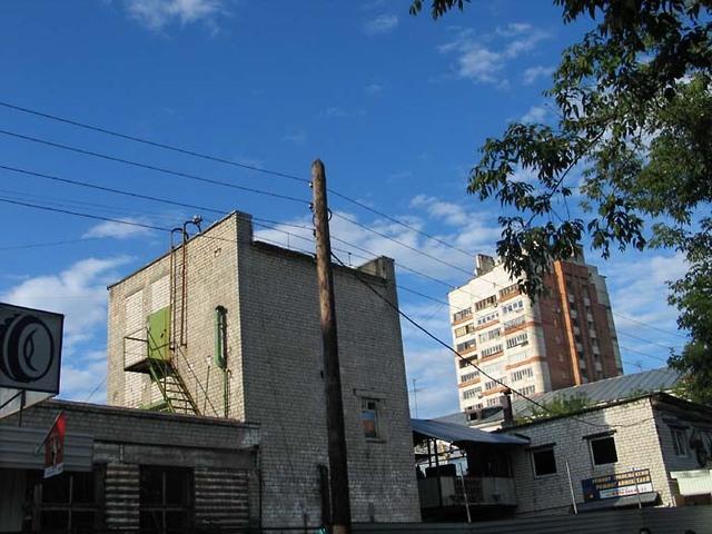 Gribichok Buildings
