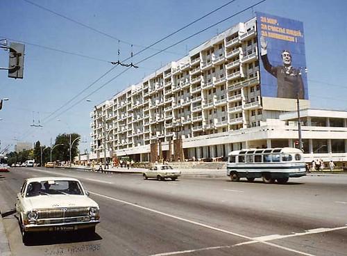 Giant Brejnev Portrait