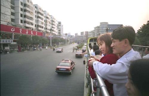Guilin Couple