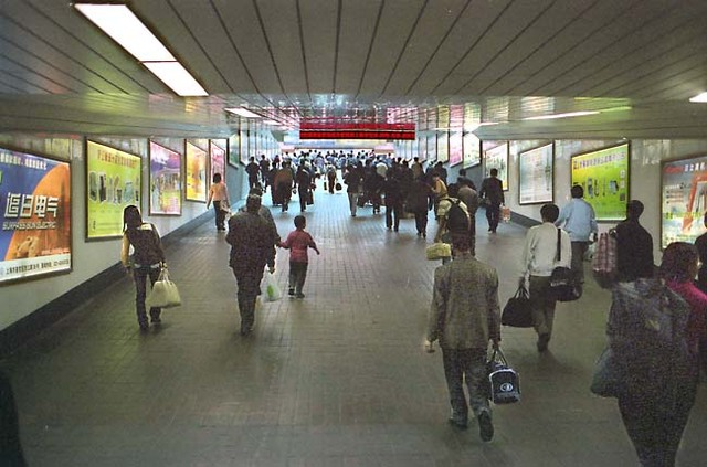 Station influx