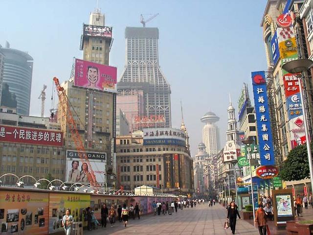 Nanjing-Lu