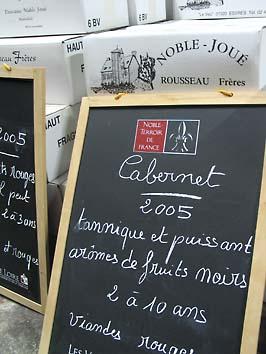 Rousseau_freres_cab