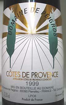 peigros_1999