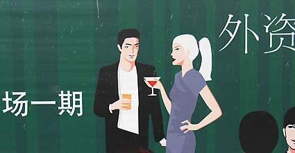 Shanghai_glass_wine
